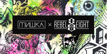 "Picture for category REBEL8 x MISHKA ""GATES OF HELL"""