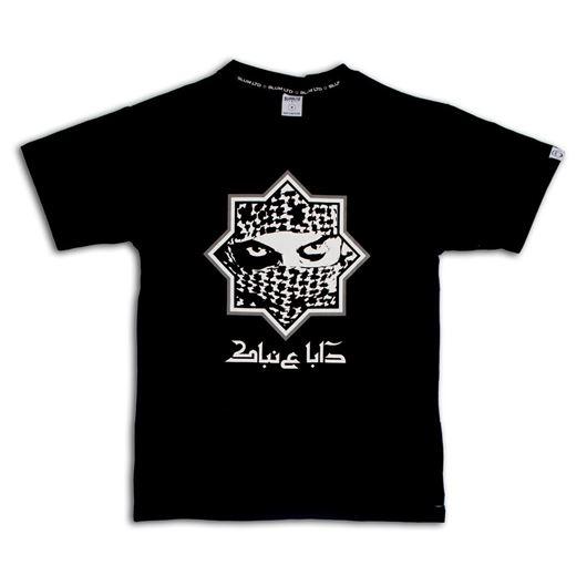 Picture of Rub El Hizb Min Ruya Tee Black