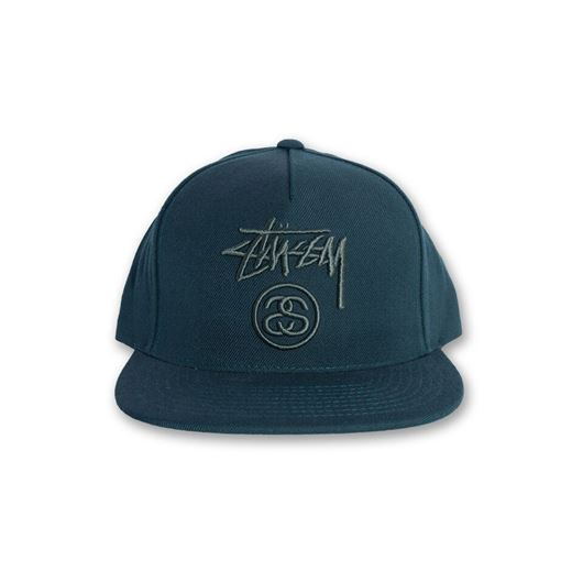 Picture of Stock Lock FA16 Cap Dark Green