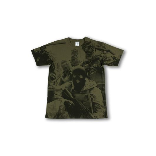 Picture of Guerrilla Tee Rifle Green
