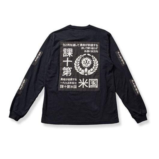 Picture of RPM L/S Tee Black