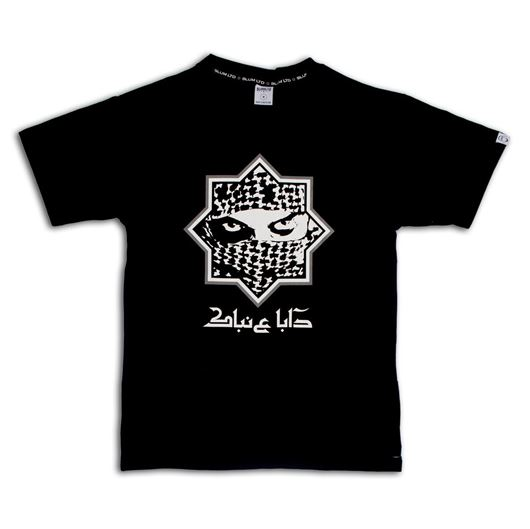Picture of Rub El Hizb Min Ruya Tee Black
