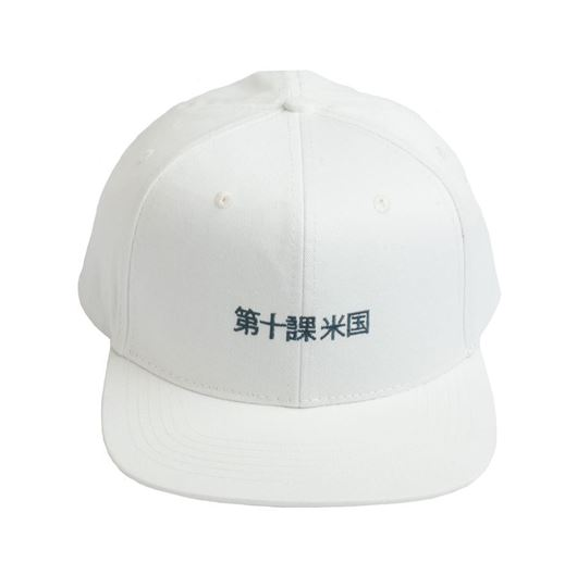 Picture of KATAKANA Strapback White