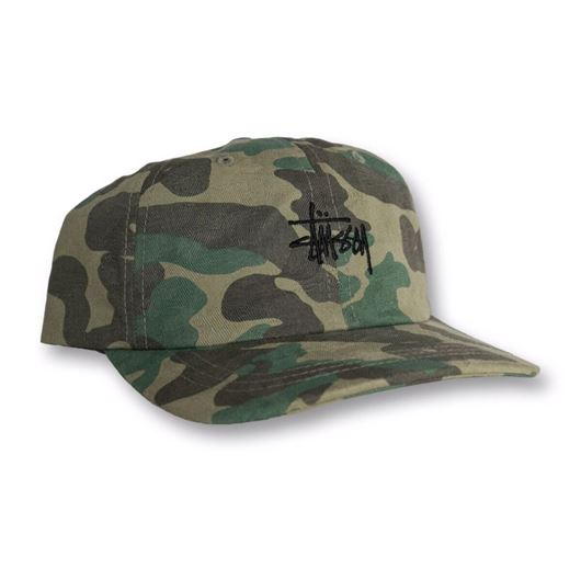 Picture of JACQUARD CAMO LOW CAP Green