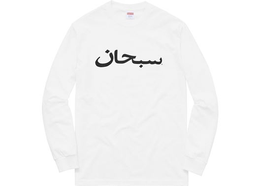 Picture of Supreme Arabic Logo L/S Tee White