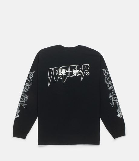 Picture of DRAGON KANJI TEE Black