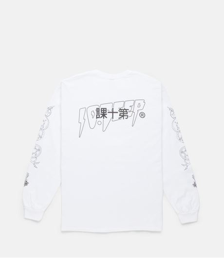 Picture of DRAGON KANJI TEE White