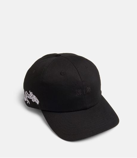 Picture of DRAGON KANJI Snapback Black