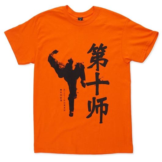 Picture of SHADOWBOX TEE Orange