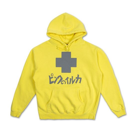 Picture of PROMO HOODIE Yellow