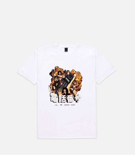 Picture of EX FILES S/S TEE White
