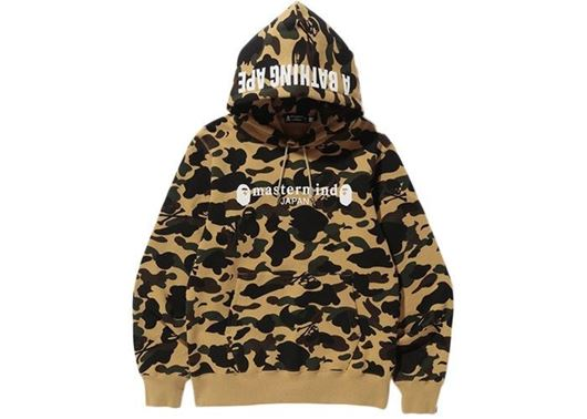 Picture of BAPE X Mastermind Japan 1st Camo Embroidered Skull Pullover Hoodie Yellow