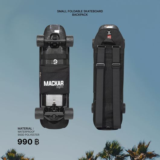 Picture of Small Foldable Skateboard Backpack